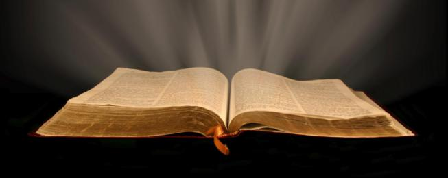 Thy word is a lamp unto my feet  and a light unto my path Psalm 119:105